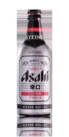 asahi44